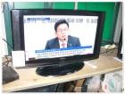 LCD TV 32인치