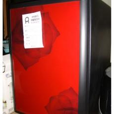 화장품 냉장고