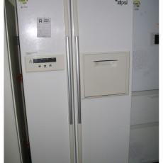 냉장고750리터